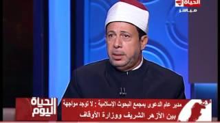 """فيديو.. """"البحوث الإسلامية"""": مفاسد """"الخطبة المكتوبة"""" أكبر من منافعها"""
