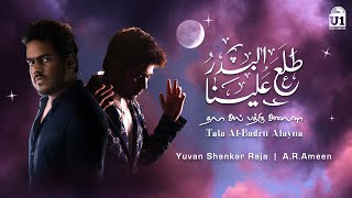 Tala Al Badru Alayna - Lyric Video | Yuvan Shankar Raja | A R Ameen | U1 Records