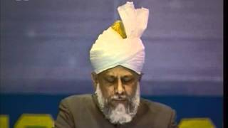 Lajna Imaillah Germany Ijtima 2006, Address by Hadhrat Mirza Masroor Ahmad, Islam Ahmadiyyat (Urdu)