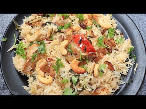 நெய் சோறு மிக சுவையாக செய்வது எப்படி/Ghee rice/Ghee rice recipe in Tamil/நெய் சாதம்/Nei satham