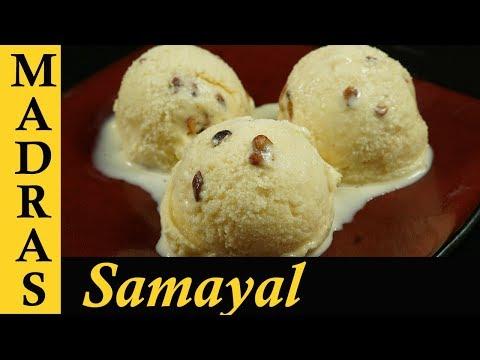 Eggless Ice Cream Recipe in Tamil   Custard Ice Cream Recipe without Eggs without Cream (Only Milk)