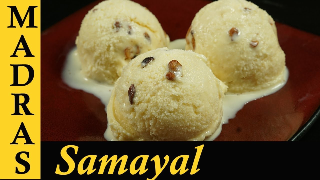 Eggless ice cream recipe in tamil custard ice cream recipe eggless ice cream recipe in tamil custard ice cream recipe without eggs without cream only milk ccuart Choice Image