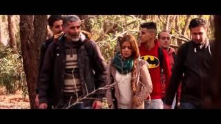 Trailer Abred N Turkia jouhan nouri 2016