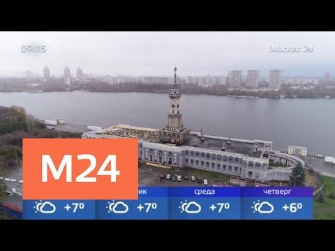 Смотреть Как проходит реставрация Северного речного вокзала - Москва 24 онлайн