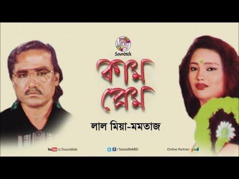 Momtaz, Lal Miya - Kam Prem