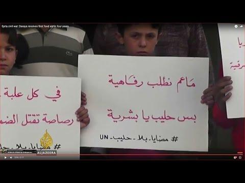 Syria civil war: Daraya receives first food aid in four years