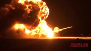Взрыв стратегического бомбардировщика Ту-95