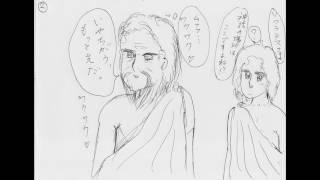 イラスト、声:工藤あかね オーケストラ音源、映像編集:松平敬 工藤あ...
