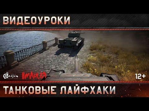 Сайты Елены Крыгиной