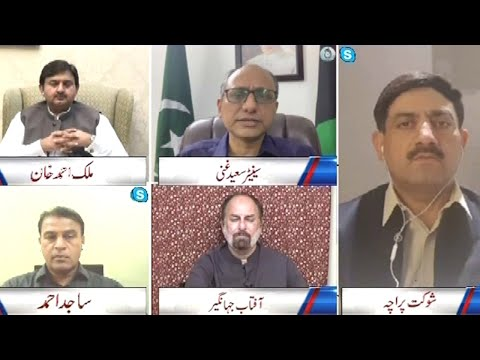 Rubaroo | 6 September 2020 | Aaj News | AF1H