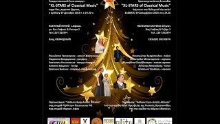 Рождественский Гала концерт в военном музее г. Афины 19/12/2015