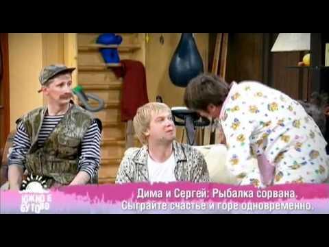 Шоу Импровизация 1 сезон смотреть онлайн бесплатно в