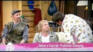 Южное Бутово - 2