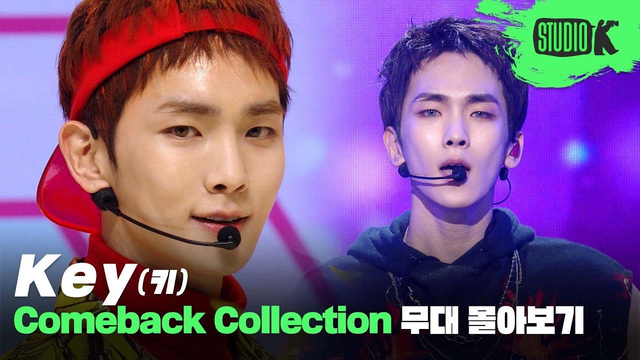 문 열어 기범이 들어간다🔫 샤이니 키 뮤직뱅크 솔로 무대 몰아보기 (SHINee Key MusicBank Stage Compilation)