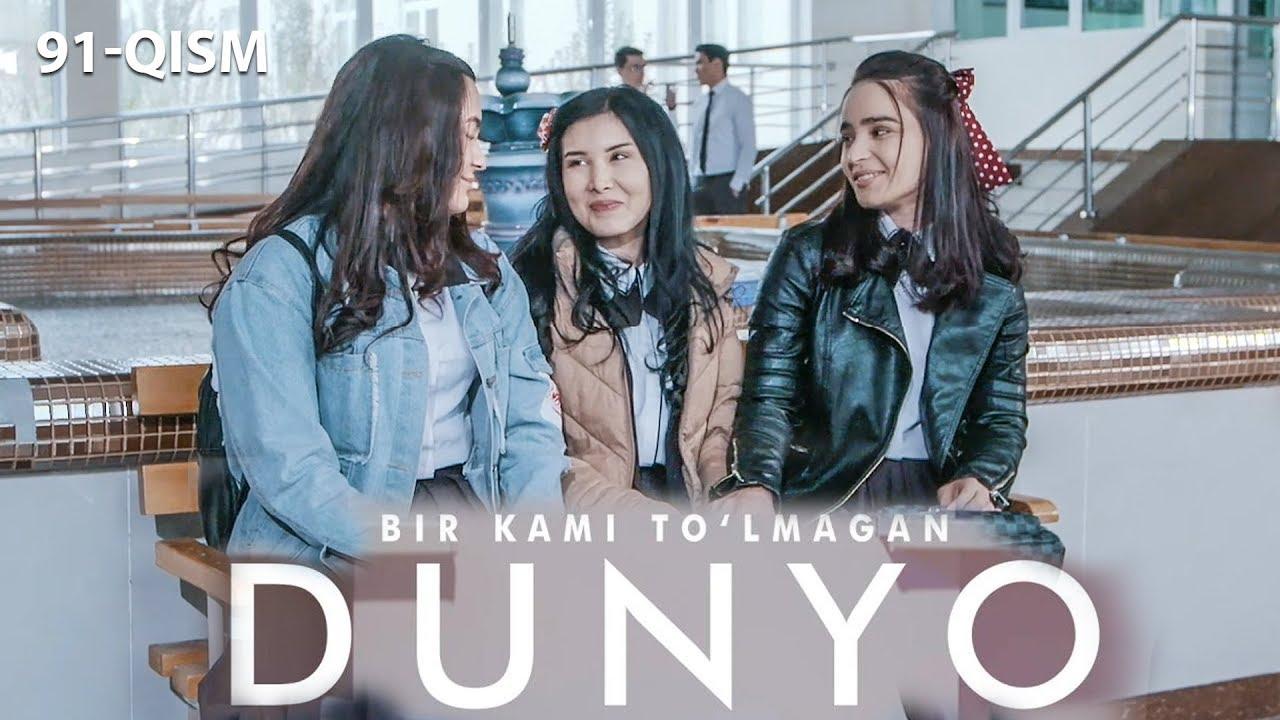 Bir kami to'lmagan dunyo (o'zbek serial) | Бир ками тўлмаган дунё (узбек сериал) 91-qism