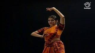 Learn Bharatanatyam (Basic Lessons For Beginners) - Natya Vardhini - Sarukkal Adavu