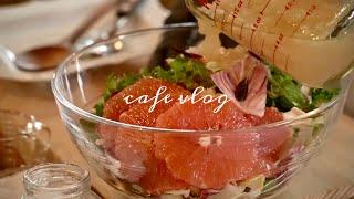 )   | 다이어트에 도움되는 2가지 샐러드 만들기 |…