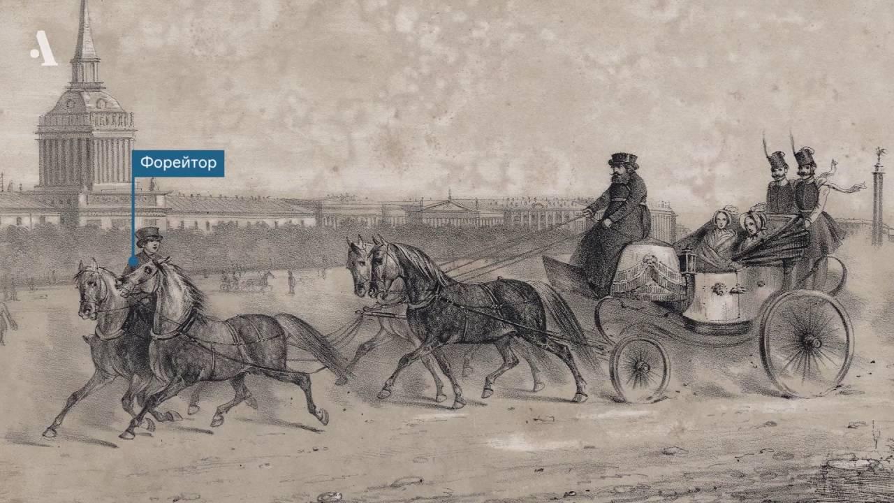 Над чем шутил Пушкин перед дуэлью? Из курса «Почему мы не понимаем классиков?»