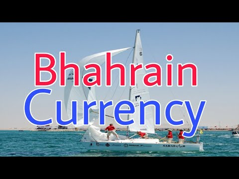 bahrain currency to indian rupees