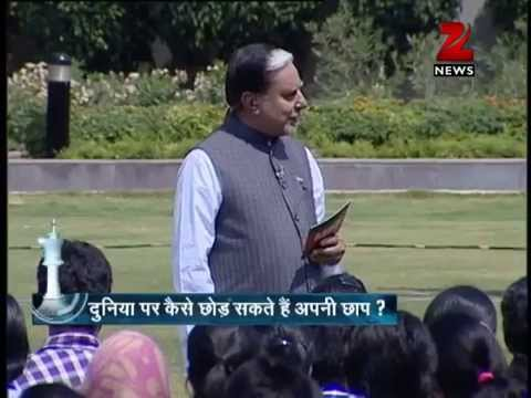 Dr Subhash Chandra show: How to leave behind a good legacy?