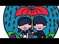 航海『愛逢い傘』