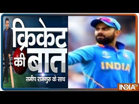Cricket Ki Baat: क्या Rohit के चैलेंज से बेचैन है Virat ?