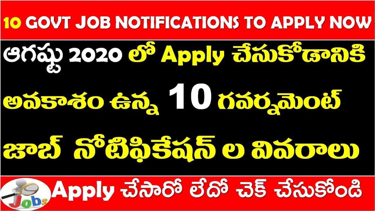 Present Govt Job Notifications 2020 to Apply in Ap Ts     LATEST GOVT JOB NOTIFICATIONS UPDATE NEWS