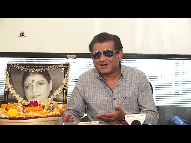 A Tribute by Amit Kumar to his late mother Ruma Guha ji on her Birth Anniversary