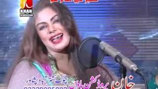 Shahsawar & Asma Lata - Urdu & Pashto Song - Oor Deh Oor - WWW.AIZ4Z.TK
