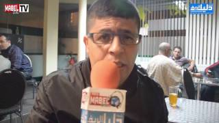 les marocains de liège et les manifestations d'Al Hoceima - رأي مغاربة لياج في حراك الحسيمة