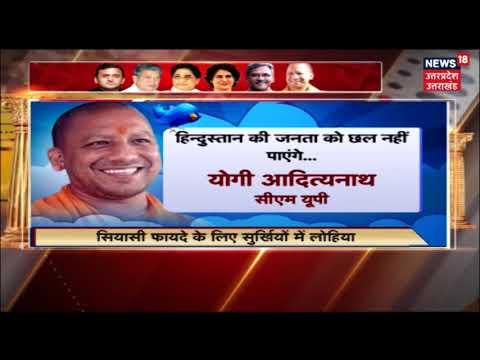 उत्तर प्रदेश की ताजा खबरें   Pradesh Prime Uttar Pradesh   March 24, 2019