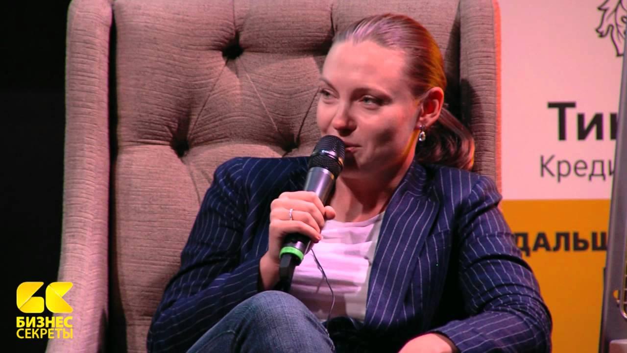Бизнес-секреты: Анна Знаменская