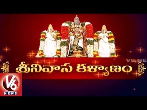 TTD Sri Srinivasa Kalyanam Celebrations In Khammam | V6 News