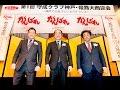 20170218神戸姫路大商談会スライドショー の動画、YouTube動画。