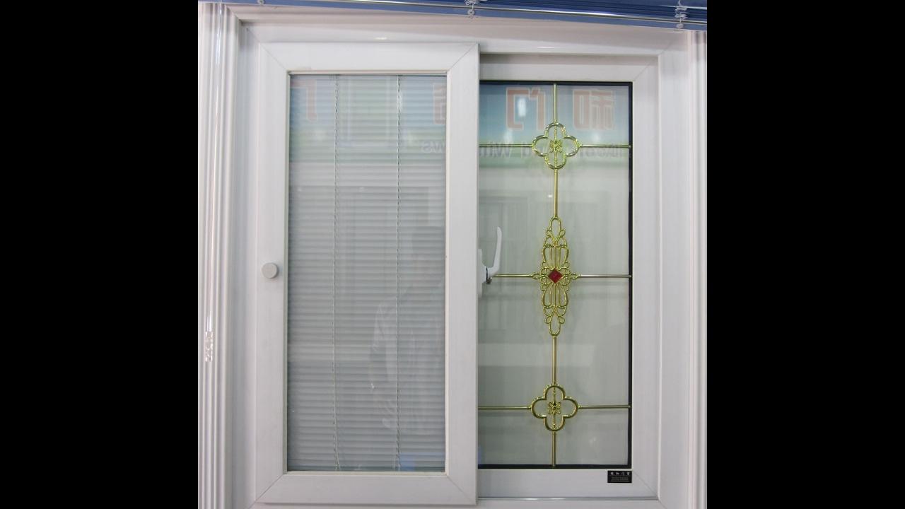Upvc windows and doors ready process youtube for Ready made upvc doors