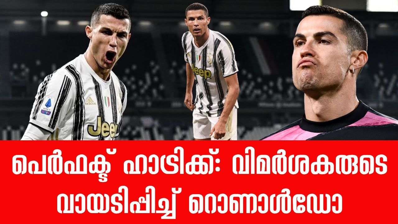 Ronaldo responds to critics with fast hat trick for Juventus