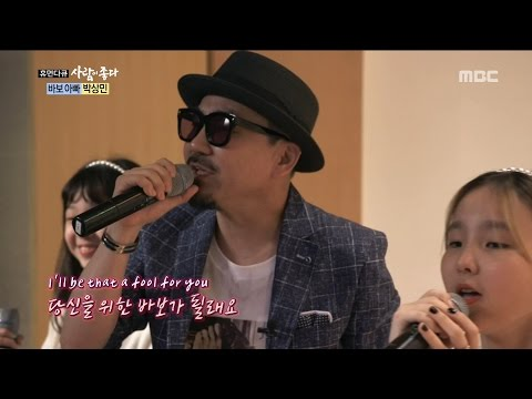 [Human Documentary People Is Good] 사람이 좋다 - Park Sang-min sing at a wedding 20170514