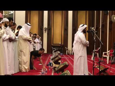 Ramadan 2017   Mishary Rashid Al Afasy   Full Taraweeh