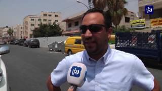 د. إبراهيم بدران ود. محمد القطاطشة - العلاقات الأردنية الإسرائيلية