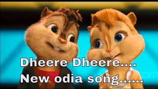 Dheere dheere new odia song || MOVIE ISHQ PUNI THARE