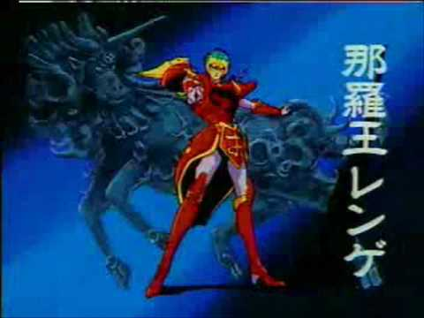 [Magical Boy] Tenkū Senki Shurato - 01: Shakti Transformations