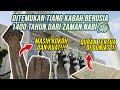 [Full] Ziarah Museum Al Haromain Makkah   Sejarah Masjidil Haram & Nabawi