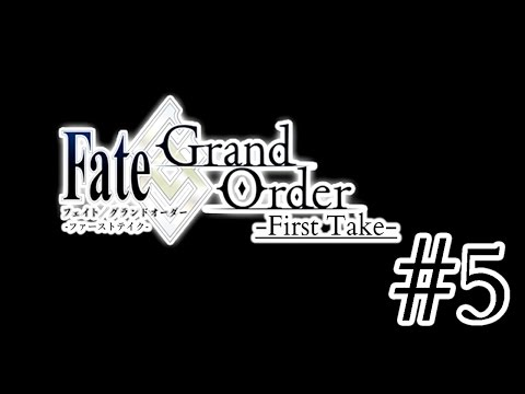 [DenZeroSubs] Fate/Grand Order -First Take- Drama CD 5 English Subs