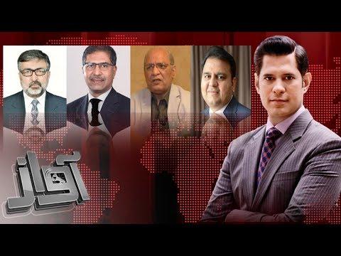 Awaz - 27 July 2017 - SAMAA TV