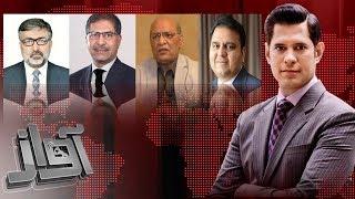 Nawaz Sharif PM Rahenge Ya Nahi?   Awaz   SAMAA TV   27 July 2017