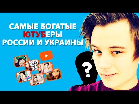 снах моих самый популярный ютубер россии повелось, что нас