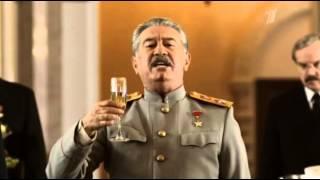 Тост тв Сталина