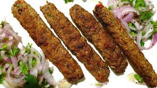 Turkish Adana Kebab Recipe Without  Grill  Homemade Shish Kebab  By Rehbars Dishes