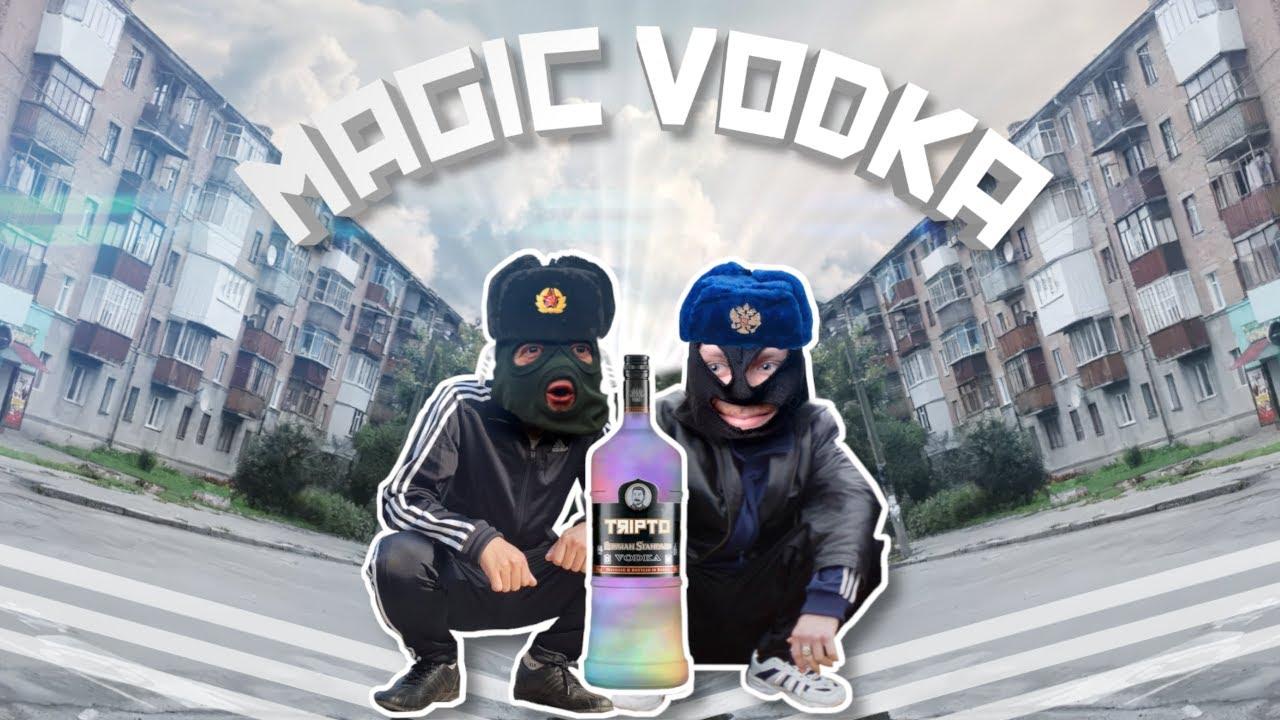 Ivans slavic Magic Vodka [Hardbass]