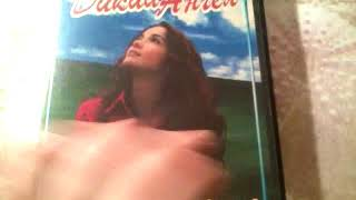 Распаковка дисков dvd сериала Дикий ангел